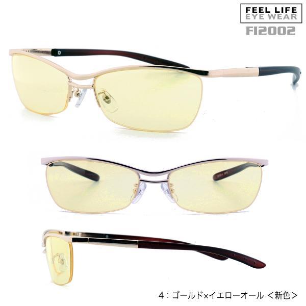 サングラス おしゃれ 男性用 メンズ 伊達メガネ 紫外線カット UVカット かっこいい ちょい悪 ちょいワル メタル ナイロール FI2002|glass-garden|09