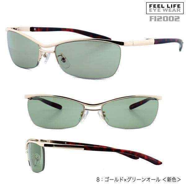 サングラス おしゃれ 男性用 メンズ 伊達メガネ 紫外線カット UVカット かっこいい ちょい悪 ちょいワル メタル ナイロール FI2002|glass-garden|10