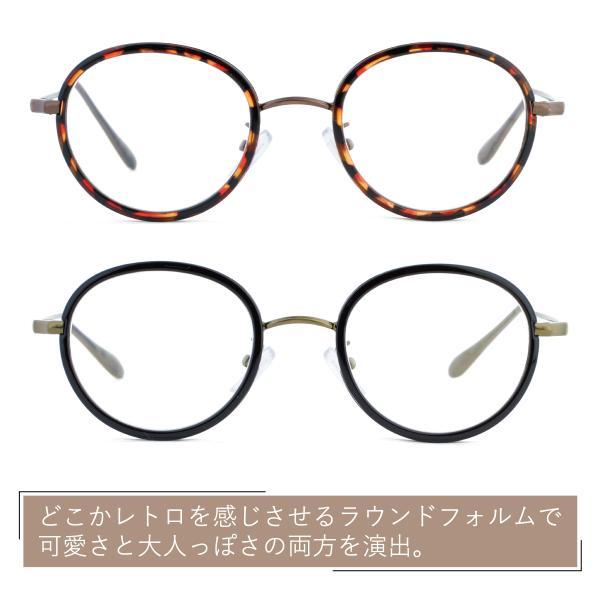 老眼鏡 レディース おしゃれ 女性用 リーディンググラス メンズ 男性用 ボストン ラウンド べっこう柄 黒 FLC-002|glass-garden|02