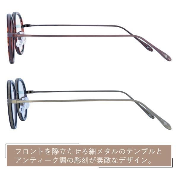 老眼鏡 レディース おしゃれ 女性用 リーディンググラス メンズ 男性用 ボストン ラウンド べっこう柄 黒 FLC-002|glass-garden|03
