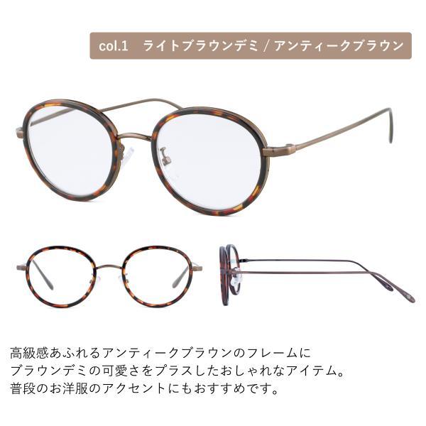 老眼鏡 レディース おしゃれ 女性用 リーディンググラス メンズ 男性用 ボストン ラウンド べっこう柄 黒 FLC-002|glass-garden|05