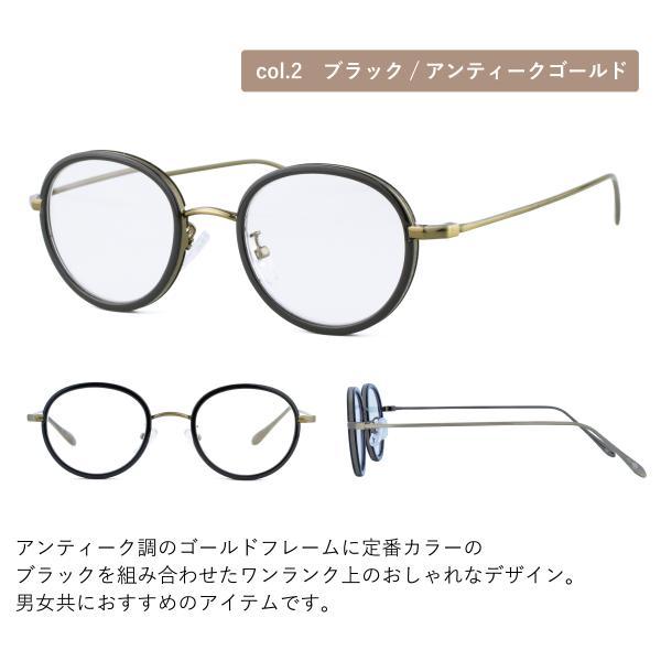 老眼鏡 レディース おしゃれ 女性用 リーディンググラス メンズ 男性用 ボストン ラウンド べっこう柄 黒 FLC-002|glass-garden|06