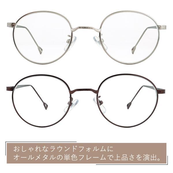 老眼鏡 おしゃれ レディース ラウンド 丸メガネ 女性用 リーディンググラス メタル ヴィンテージ クラシック +1.0から ゴールド シルバー FLC-003 glass-garden 02