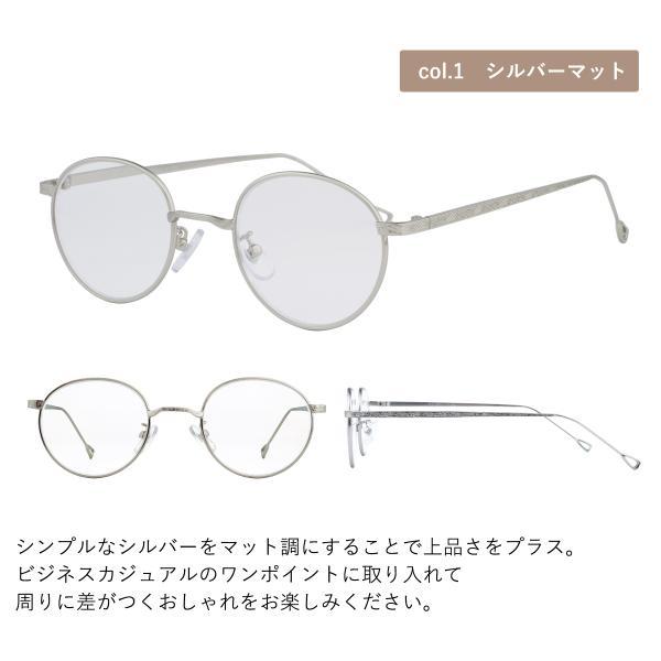 老眼鏡 おしゃれ レディース ラウンド 丸メガネ 女性用 リーディンググラス メタル ヴィンテージ クラシック +1.0から ゴールド シルバー FLC-003 glass-garden 05