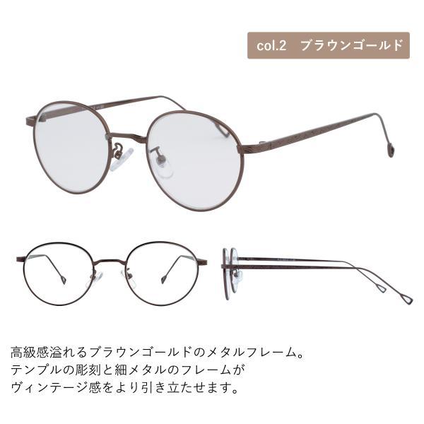 老眼鏡 おしゃれ レディース ラウンド 丸メガネ 女性用 リーディンググラス メタル ヴィンテージ クラシック +1.0から ゴールド シルバー FLC-003 glass-garden 06