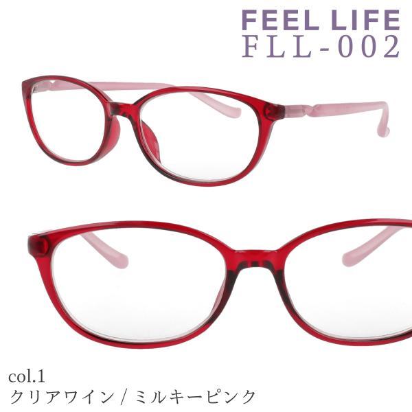 老眼鏡 女性用 おしゃれ レディース ボストン ピンク ラベンダー リボン かわいい ワイン ブラウン FEEL LIFE FLL-002|glass-garden|04