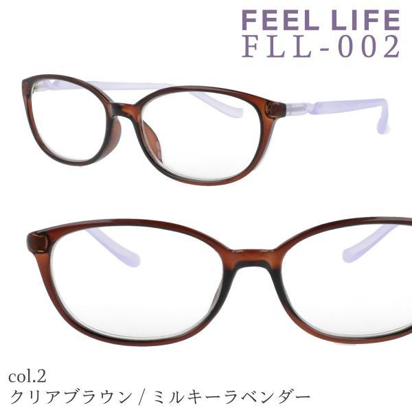 老眼鏡 女性用 おしゃれ レディース ボストン ピンク ラベンダー リボン かわいい ワイン ブラウン FEEL LIFE FLL-002|glass-garden|05