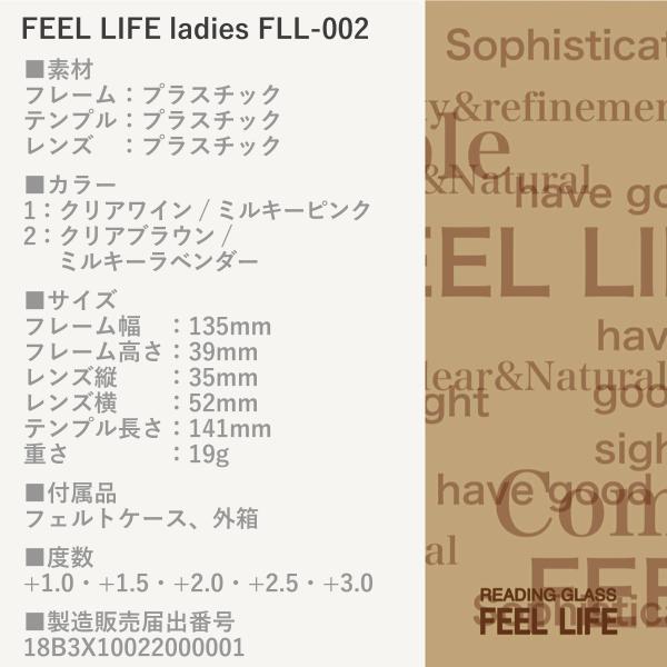老眼鏡 女性用 おしゃれ レディース ボストン ピンク ラベンダー リボン かわいい ワイン ブラウン FEEL LIFE FLL-002|glass-garden|07