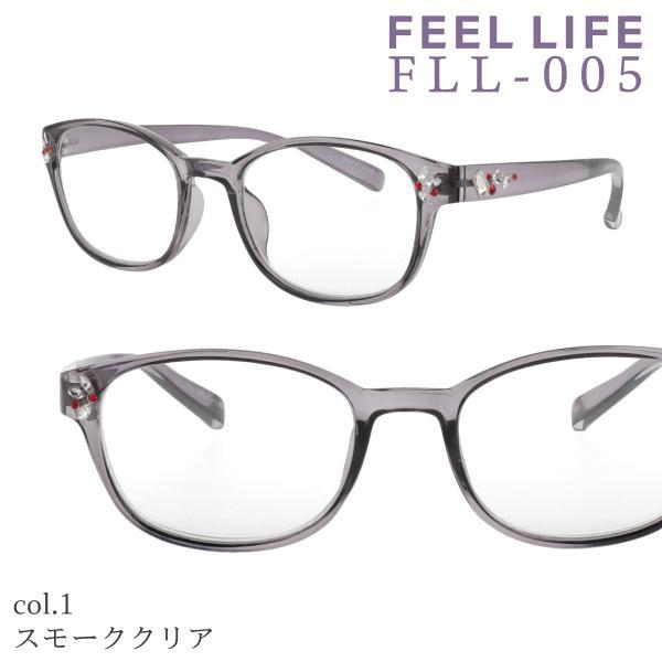 老眼鏡 おしゃれ 女性用 レディース おしゃれ リーディンググラス ボストン ストーン スモーククリア ベージュ FLL-005|glass-garden|04