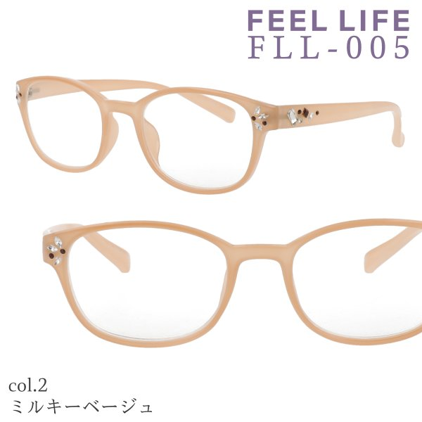 老眼鏡 おしゃれ 女性用 レディース おしゃれ リーディンググラス ボストン ストーン スモーククリア ベージュ FLL-005|glass-garden|05