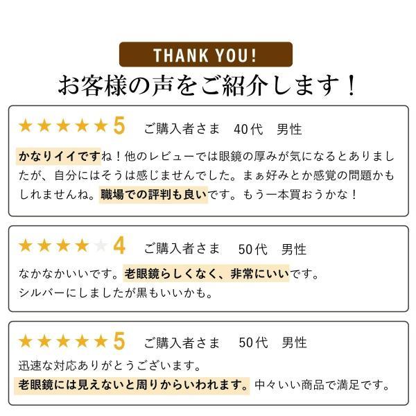 老眼鏡 おしゃれ 男性用 リーディンググラス シニアグラス メンズ かっこいい シルバー ブラック FEEL LIFE FLM-001 glass-garden 02