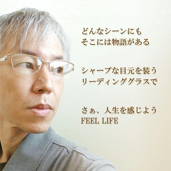 老眼鏡 おしゃれ 男性用 リーディンググラス シニアグラス メンズ かっこいい シルバー ブラック FEEL LIFE FLM-001 glass-garden 03