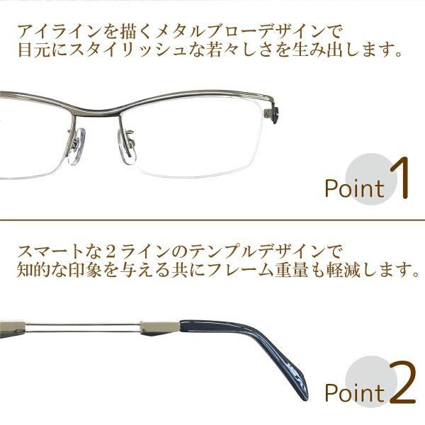 老眼鏡 おしゃれ 男性用 リーディンググラス シニアグラス メンズ かっこいい シルバー ブラック FEEL LIFE FLM-001 glass-garden 04