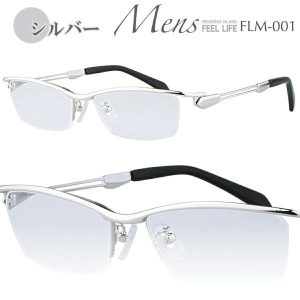 老眼鏡 おしゃれ 男性用 リーディンググラス シニアグラス メンズ かっこいい シルバー ブラック FEEL LIFE FLM-001 glass-garden 05