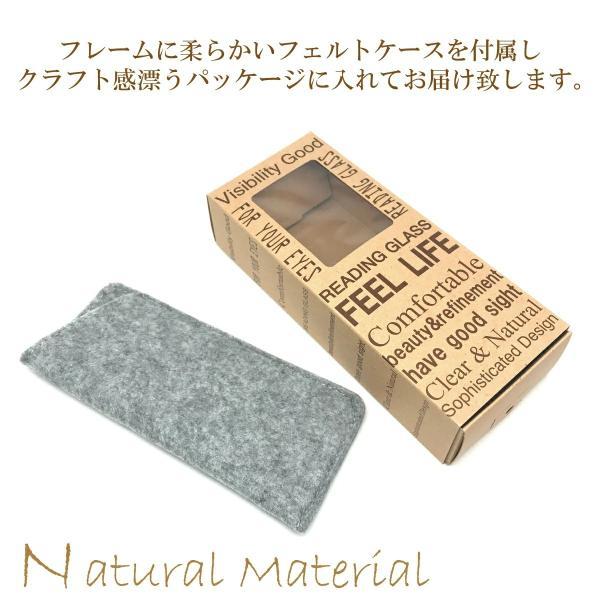 老眼鏡 おしゃれ 男性用 リーディンググラス シニアグラス メンズ かっこいい シルバー ブラック FEEL LIFE FLM-001 glass-garden 07