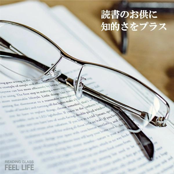 老眼鏡 おしゃれ 男性用 リーディンググラス シニアグラス メンズ かっこいい シルバー ブラック FEEL LIFE FLM-001 glass-garden 08