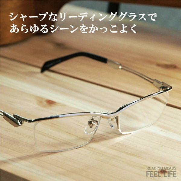 老眼鏡 おしゃれ 男性用 リーディンググラス シニアグラス メンズ かっこいい シルバー ブラック FEEL LIFE FLM-001 glass-garden 09