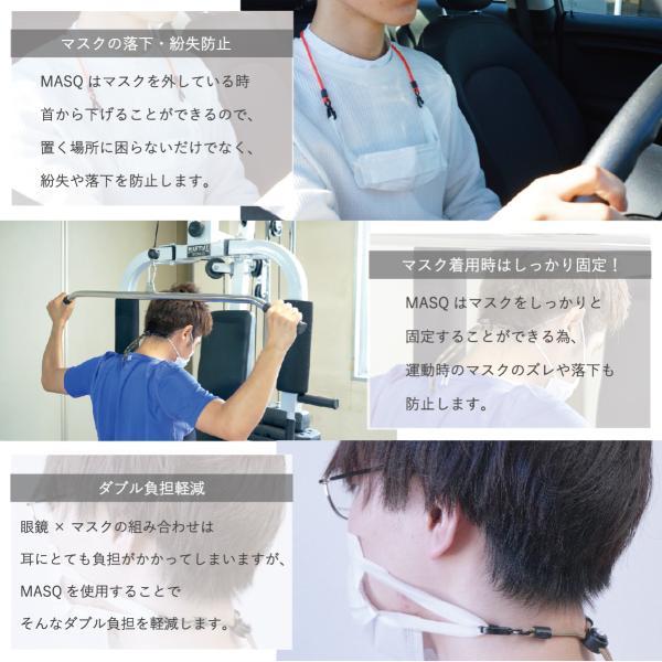 マスク用ストラップ マスクバンド おしゃれ 耳ガード イヤーガード 耳が痛くなりにくい 送料無料 マスク バンド MASQ  MQ-FI01 glass-garden 04