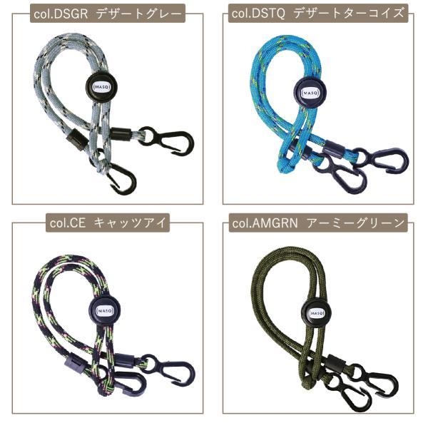 マスク用ストラップ マスクバンド おしゃれ 耳ガード イヤーガード 耳が痛くなりにくい 送料無料 マスク バンド MASQ  MQ-FI01 glass-garden 08