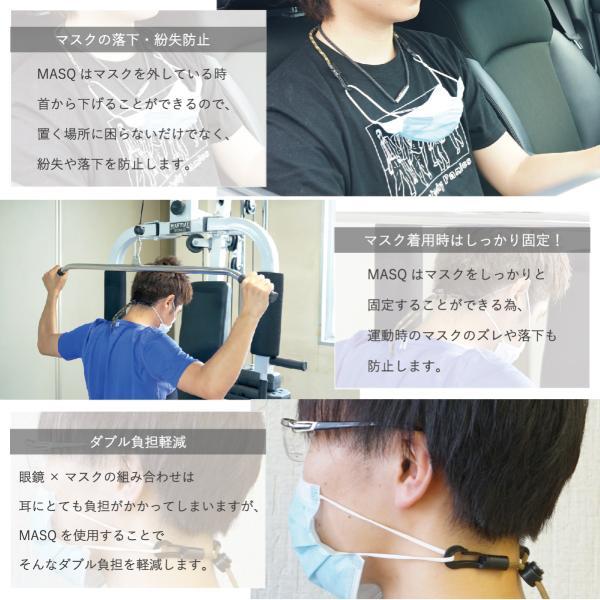 マスク用ストラップ マスクバンド おしゃれ 耳ガード イヤーガード 耳が痛くなりにくい 送料無料 マスク バンド MASQ  MQ-FI02|glass-garden|03