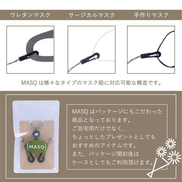 マスク用ストラップ マスクバンド おしゃれ 耳ガード イヤーガード 耳が痛くなりにくい 送料無料 マスク バンド MASQ  MQ-FI02|glass-garden|04