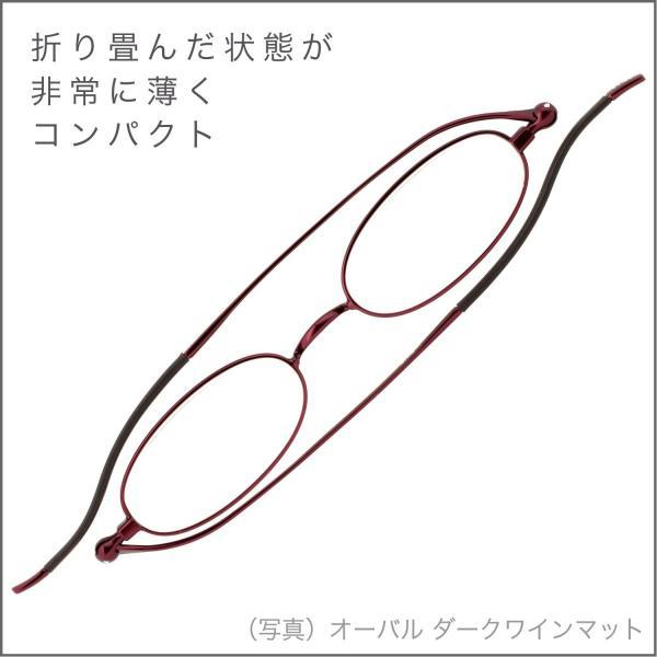 老眼鏡 スリム 薄い 薄型 リーディンググラス レディース しおり 男性 おしゃれ 栞 ブックバンド型ケース付 オーバル SI-01B glass-garden 02