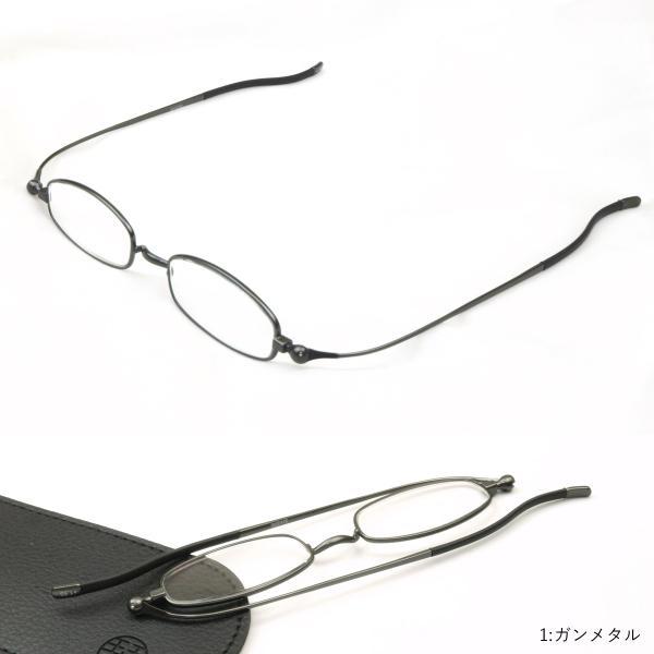 老眼鏡 しおり 女性用 おしゃれ レディース 折りたたみ 薄型 男性用 メンズ スリム 栞 シニアグラス SHIORI スクエア SI-02SA|glass-garden|11