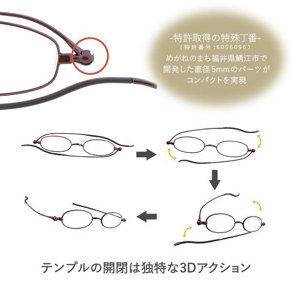 老眼鏡 しおり 女性用 おしゃれ レディース 折りたたみ 薄型 男性用 メンズ スリム 栞 シニアグラス SHIORI スクエア SI-02SA|glass-garden|06