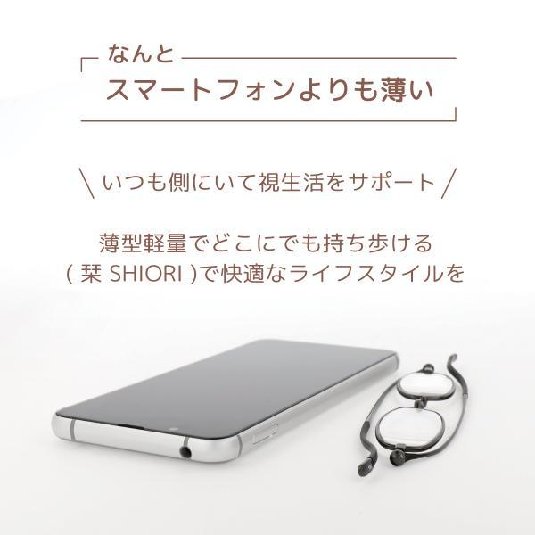 老眼鏡 しおり 女性用 おしゃれ レディース 折りたたみ 薄型 男性用 メンズ スリム 栞 シニアグラス SHIORI スクエア SI-02SA|glass-garden|07
