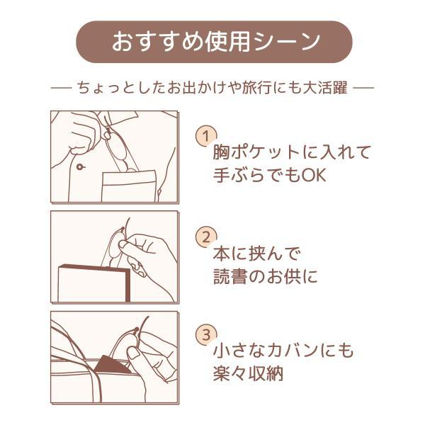 老眼鏡 しおり 女性用 おしゃれ レディース 折りたたみ 薄型 男性用 メンズ スリム 栞 シニアグラス SHIORI スクエア SI-02SA|glass-garden|08