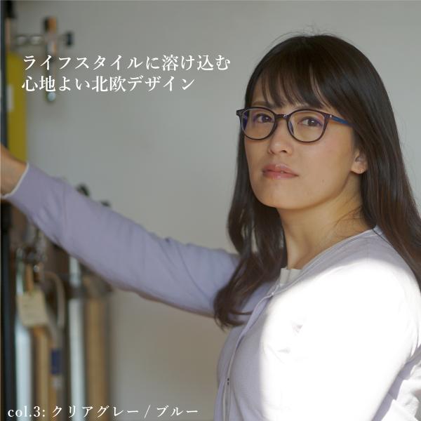 老眼鏡 おしゃれ レディース ボストン 女性 リーディンググラス シニアグラス 1.0より ブラウン ベージュ 黒 ブルー 北欧 SPC-001|glass-garden|04