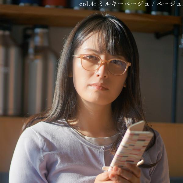老眼鏡 おしゃれ レディース ボストン 女性 リーディンググラス シニアグラス 1.0より ブラウン ベージュ 黒 ブルー 北欧 SPC-001|glass-garden|05