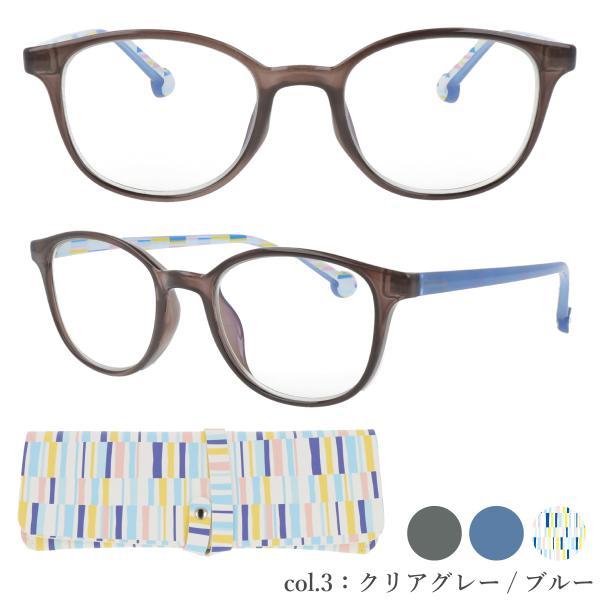 老眼鏡 おしゃれ レディース ボストン 女性 リーディンググラス シニアグラス 1.0より ブラウン ベージュ 黒 ブルー 北欧 SPC-001|glass-garden|06