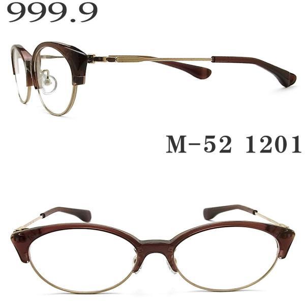 フォーナインズ 999.9 メガネ M-52 1201 眼鏡 伊達メガネ 度付き レッドブラウン×ゴールド レディース 女性  four nines メガネ