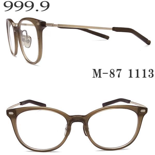 フォーナインズ 999.9 メガネ M-87 1113 眼鏡 伊達メガネ 度付き スモークブラウン×マットベージュ メンズ レディース 男性 女性 four nines メガネ