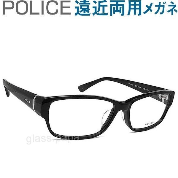 ポリス 遠近両用メガネ POLICE 660J-01KR 安心のHOYA・SEIKOレンズ使用・老眼鏡の度数で制作可