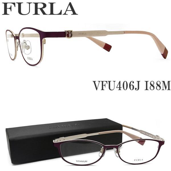 FURLA フルラ メガネ フレーム VFU406J I88M 眼鏡 マットワイン×マットシャンパンゴールド ブランド 伊達メガネ 度付き レディース 女性 メタル チタン