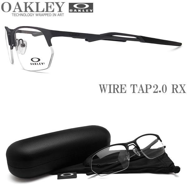 OAKLEY オークリー メガネフレーム OX5152-0354 WIRETAP2.0 RX ワイヤータップ2.0 眼鏡 スポーツ 伊達メガネ 度付き Satin Light Steel