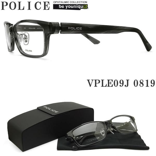 POLICE ポリス メガネフレーム VPLE09J-0819 眼鏡 伊達メガネ 度付き 青色光カット パソコン用 メンズ 男性用 ウェービーブラック セル 日本製