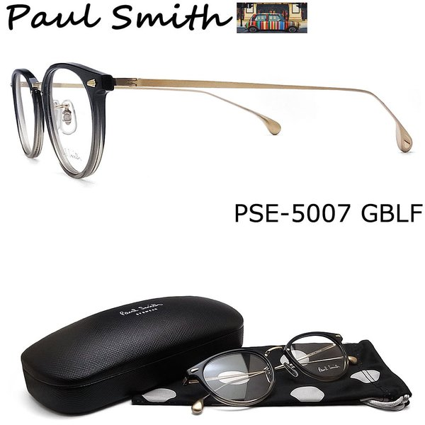 ポールスミス メガネ PAULSMITH PSE-5007 GBLF 眼鏡 伊達メガネ 度付き クラシック ブルーグレー メンズ レディース 男性 女性 日本製