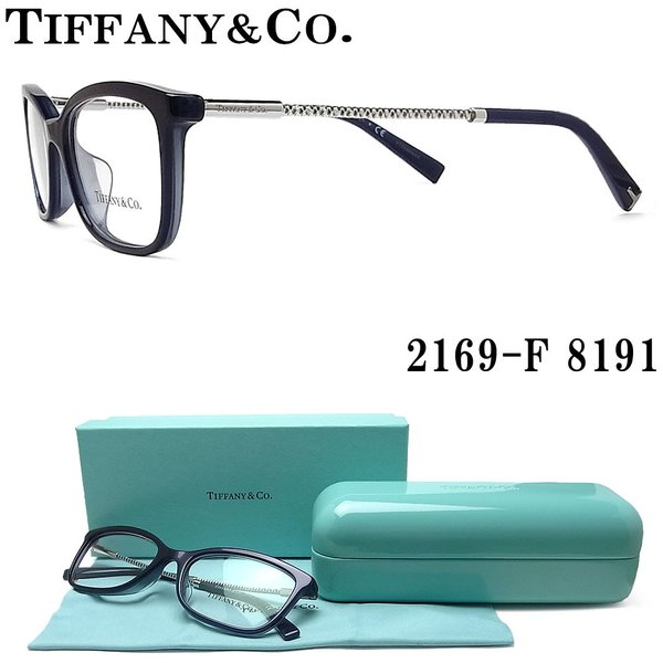 TIFFANY&Co ティファニー メガネ フレーム 2169-F 8191 眼鏡 伊達メガネ 度付き ダークネイビー×シルバー レディース 女性