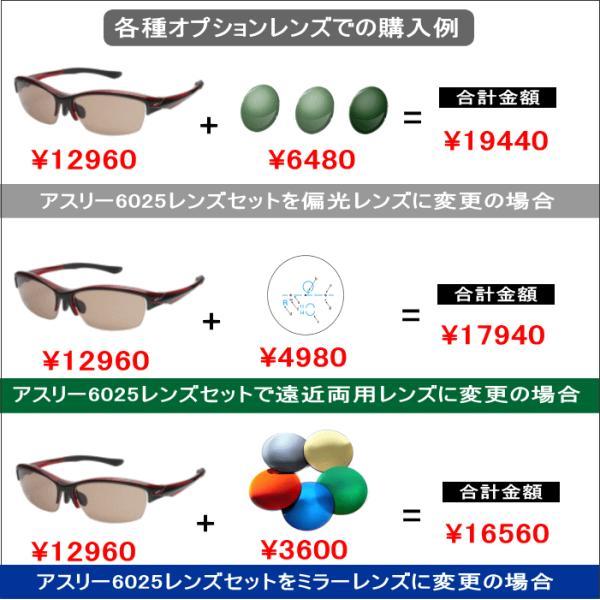 セット用オプションレンズ 度付き 単焦点1.6薄型内面非球面 調光偏光レンズ メガネ サングラス 釣り ゴルフ ドライブ 偏光サングラス|glasscore|04