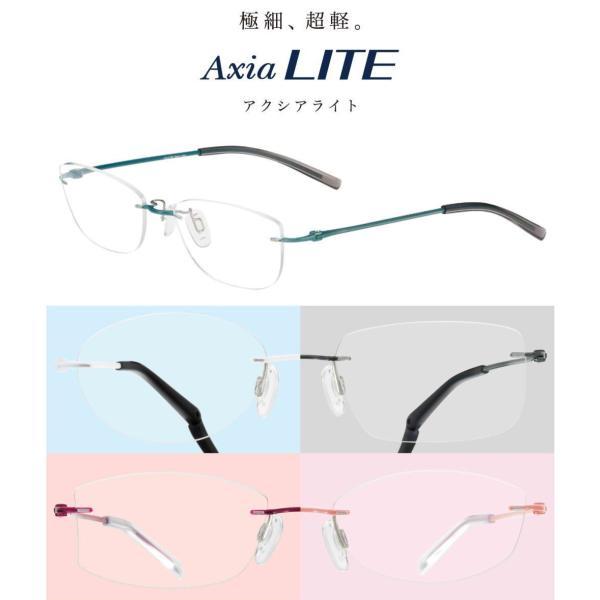 メガネ 度付き 度つき 度付きメガネ ふちなし 軽量 アクシアライト メタルタイプ エアリスト 度付きメガネ 眼鏡 めがね 単焦点1.6薄型レンズ度付き|glasscore