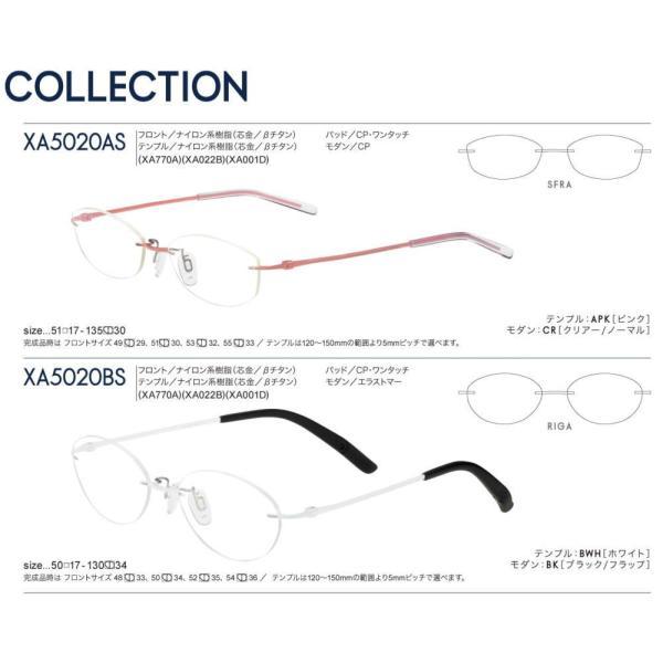 メガネ 度付き 度つき 度付きメガネ ふちなし 軽量 アクシアライト メタルタイプ エアリスト 度付きメガネ 眼鏡 めがね 単焦点1.6薄型レンズ度付き|glasscore|07