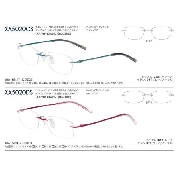 メガネ 度付き 度つき 度付きメガネ ふちなし 軽量 アクシアライト メタルタイプ エアリスト 度付きメガネ 眼鏡 めがね 単焦点1.6薄型レンズ度付き|glasscore|08