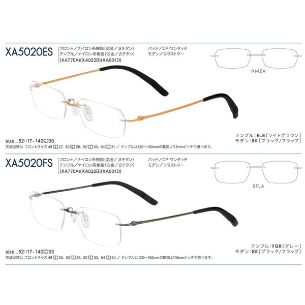メガネ 度付き 度つき 度付きメガネ ふちなし 軽量 アクシアライト メタルタイプ エアリスト 度付きメガネ 眼鏡 めがね 単焦点1.6薄型レンズ度付き|glasscore|09