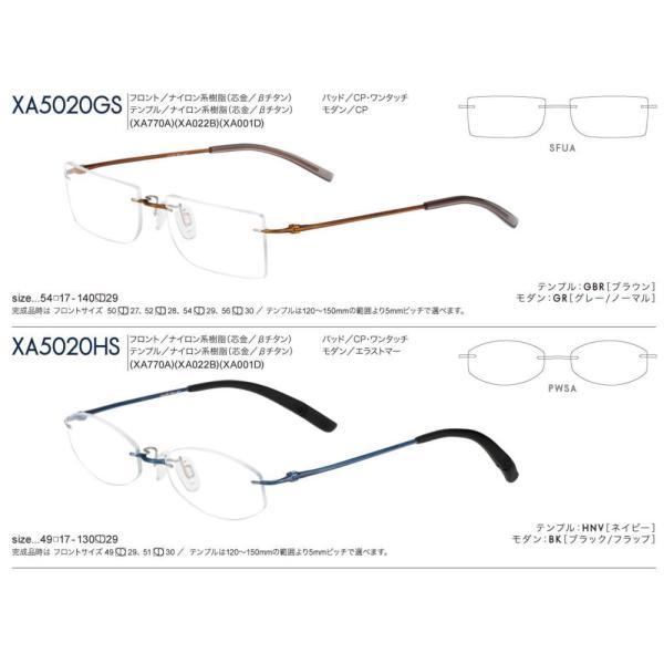メガネ 度付き 度つき 度付きメガネ ふちなし 軽量 アクシアライト メタルタイプ エアリスト 度付きメガネ 眼鏡 めがね 単焦点1.6薄型レンズ度付き|glasscore|10