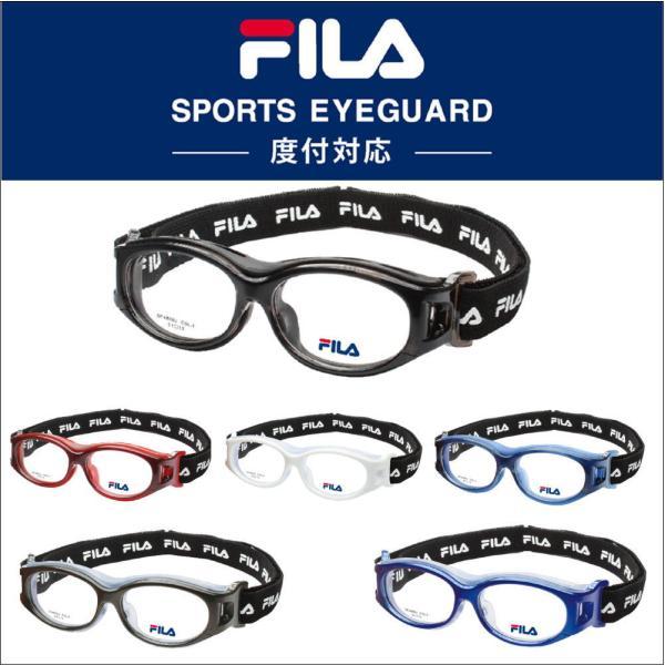メガネ 度付き 度つき スポーツ 度付きメガネ  フィラ 子供用 保護 度付き メガネ 眼鏡 めがね 1.67超薄型レンズまで選べる度付き|glasscore
