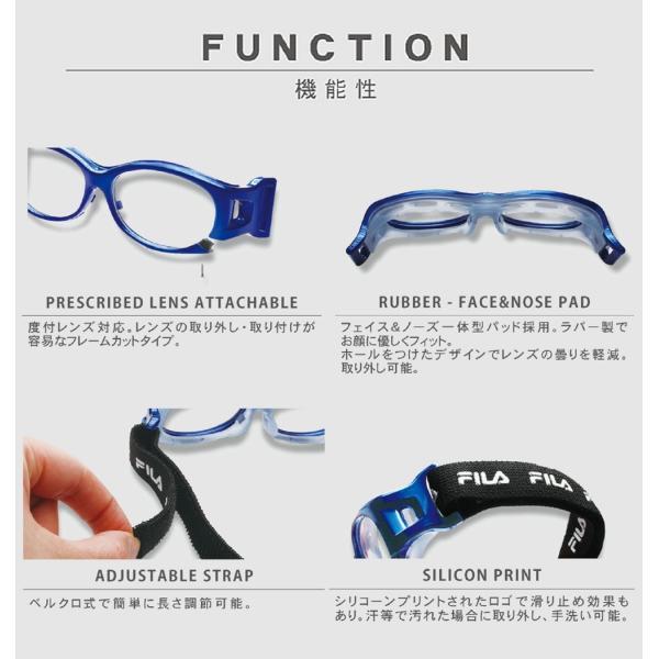 メガネ 度付き 度つき スポーツ 度付きメガネ  フィラ 子供用 保護 度付き メガネ 眼鏡 めがね 1.67超薄型レンズまで選べる度付き|glasscore|02