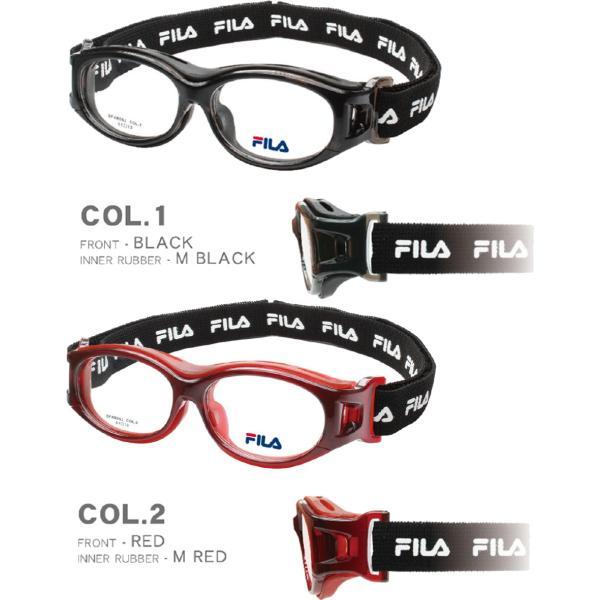 メガネ 度付き 度つき スポーツ 度付きメガネ  フィラ 子供用 保護 度付き メガネ 眼鏡 めがね 1.67超薄型レンズまで選べる度付き|glasscore|03